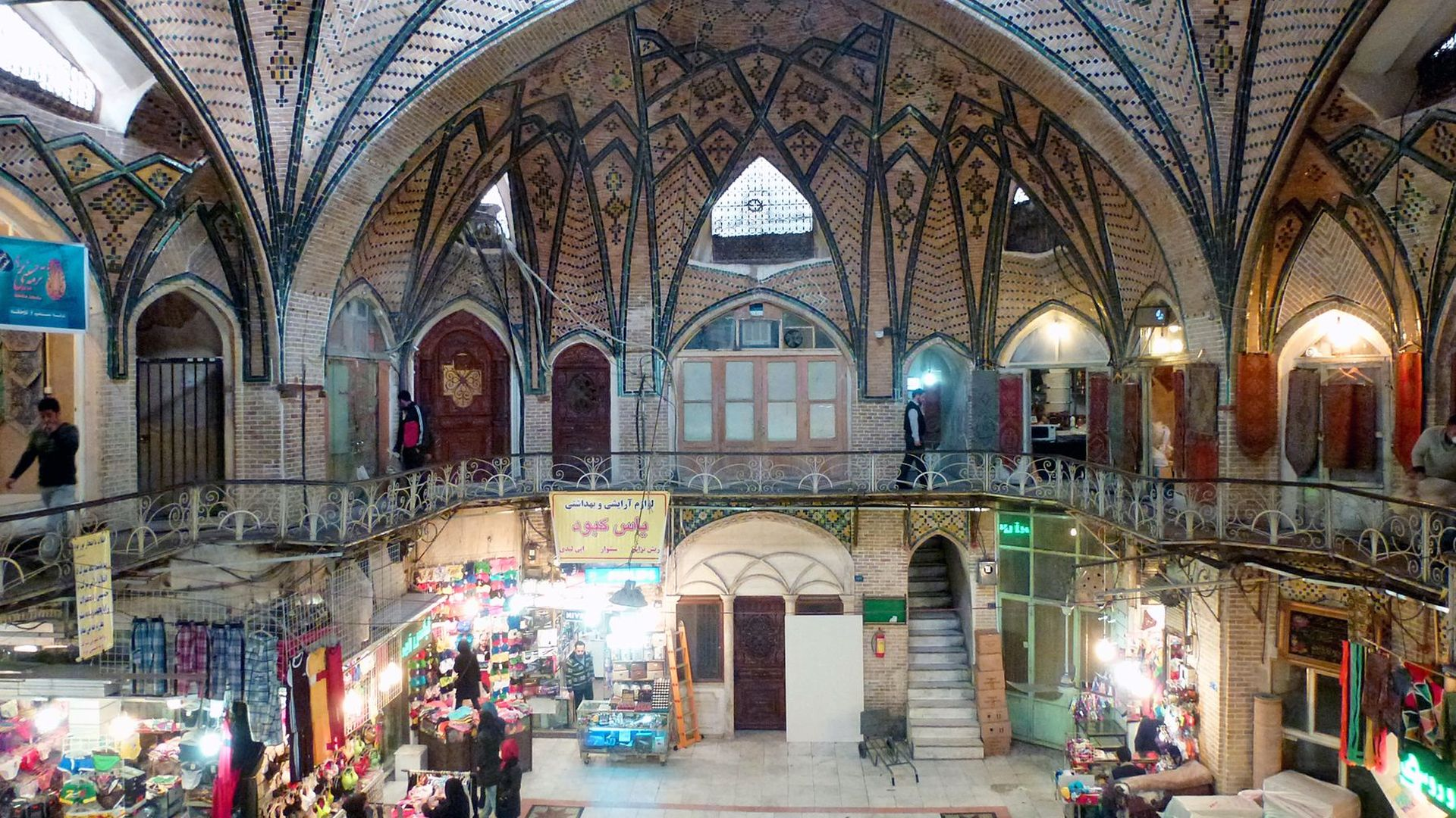 Basar von Teheran